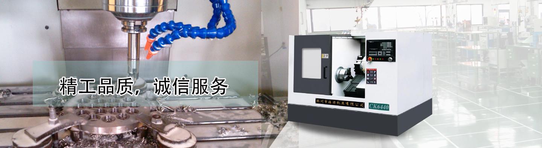 深圳机械加工厂